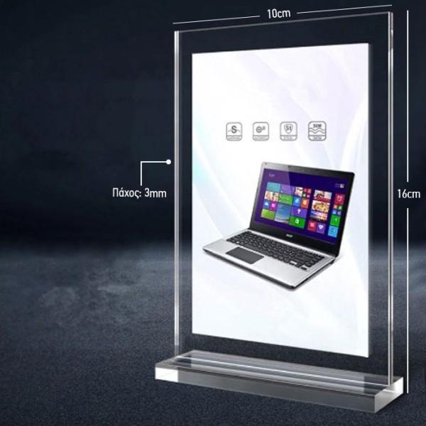 Plexi Επιτραπέζιο Stand A6 Από Plexiglass 10x16cm