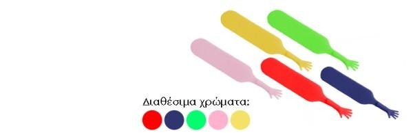 Hand Σελιδοδείκτης